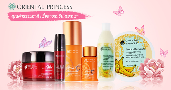 Oriental Princess: