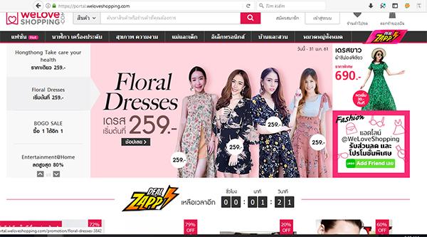 Web bán hàng Trực tuyến của Thái Lan