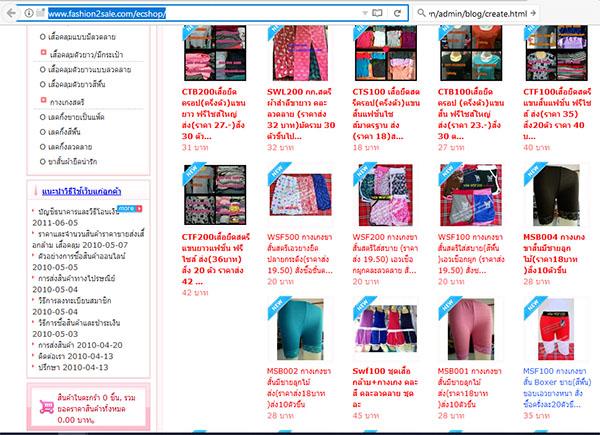 Web do bo Thai Lan