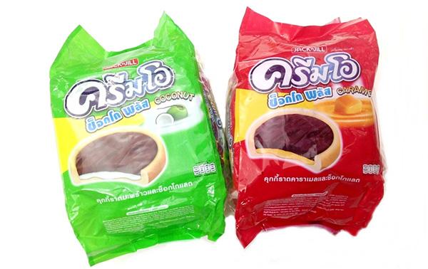 Nhập bánh Thái Lan