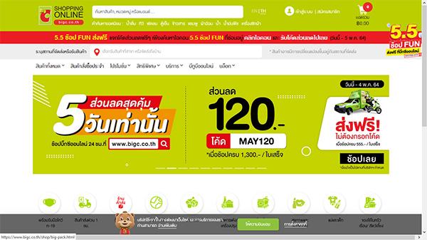 các web order hàng Thái La